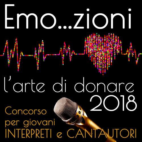 Emo…zioni, l'arte di donare 2018